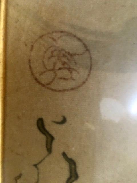 鯉の絵の落款から作家を特定したいのですが⁇どなたかご存知ないでしょうか⁇