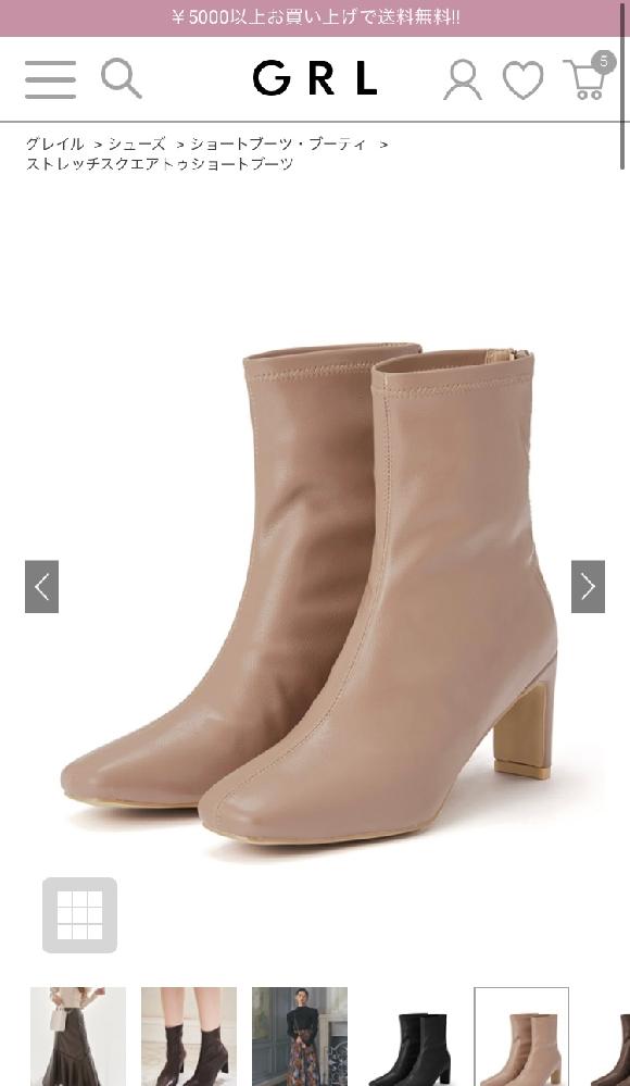 GRLで画像の靴を買おうと思ったのですが、かなりサイズが小さめに感じたというのを聞いて、ワンサイズ上のものがいいのか悩んでいます。 GRLで買った他のスニーカー、サンダルは24.5cmでピッタリ...