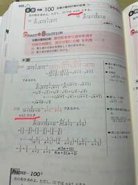 数列で、赤線のところです。 なぜn>=2でないといけないのですか?