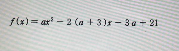 平方完成のやり方を教えてください