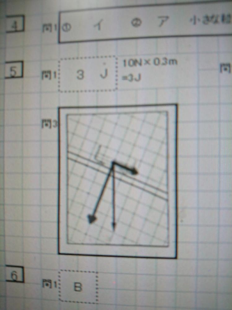 中学理科の問題です 画像のように罫線? らしきものを 斜めに書くにはどうすればいいんでしょうか・ エクセルでできる方法あれば教えてほしいです。 太い線でなくて、マス目のような線を斜めに描きたいです。