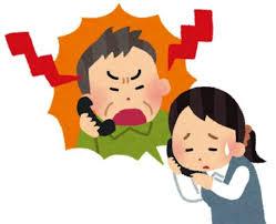 【レンポーさんからの電話 大喜利】 放送局にレンポーさんから電話で 「何で関東で地震があったらワイドショーで取り上げるのに 九州や北陸で地震があっても大きく取り上げないんですか?」と 聞かれた時の 返答のお手本を教えてください。