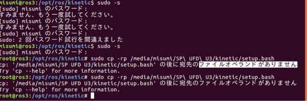 USBメモリに保存したファイルをパソコンに入れたいのですがこのような画面が出て作業が進みません。 USBメモリから直接ドロップ&ドラッグで入れようとしても出来ませんでした。 どなたか解決策を知っている方が居ましたら教えて欲しいです。