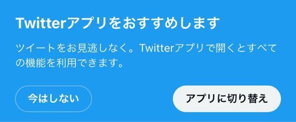 ブラウザ版Twitterのこれって常時非表示にする方法ありますか Safariです