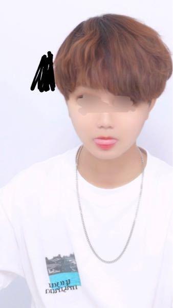 至急お願いします これってなんていう髪型ですか?