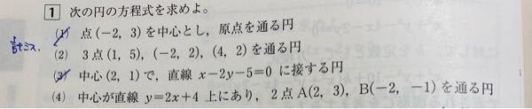 (3)質問です。 この問題は判別式を用いても解けますか? 解ける場合、解説お願いします。 また、解けない場合には理由をお願いします。