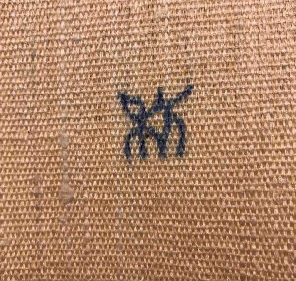 名古屋帯に書いてあるものなのですが、 作者がわかりません。 お詳しい方がいらしゃいましたら、 是非、教えてください。