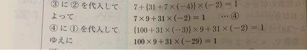 この計算式の整理の仕方がわかりません。 やり方などあれば教えてください