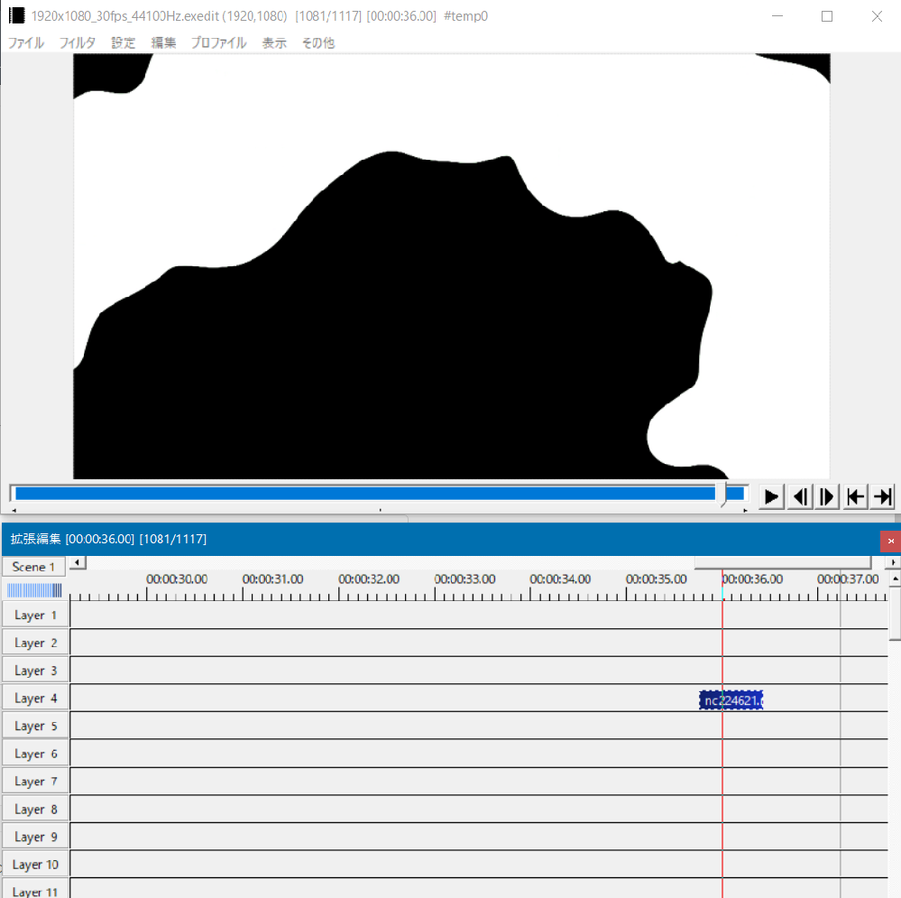 AviUtlのマスクについて質問です。 画像にマスクをかけたくて、Scene1にシーントランジションの素材を置いたのですが、rootにある画像が見えなくなるだけで、しっかりと機能しませんでした。 - 画像には「マスク」「(シーンから選択)」「Scene1」をかけています - 素材は黒→白に変化するものです - Scene1内に置いた素材の場所は、画像が置かれている時間と同じ - 素材はもともとグリーンバックだったので、クロマキー機能を使って緑を抜きました 有識者の方、何卒よろしくお願いします…!