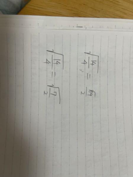 この二つの式の正しい方と間違いはどこが間違ってるか教えてください