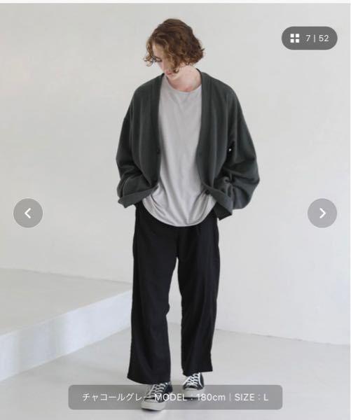 関東で日中20度の時のこういう服装は暑いですか? 僕は暑がりな方です。