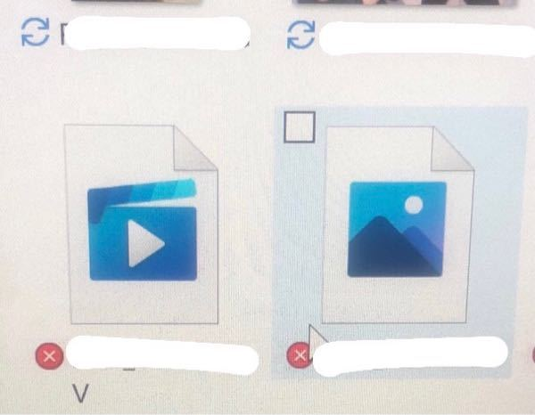 至急! スマホの写真のデータをパソコンに移したところ、下のような矢印マーク(同期保留中)のようなものやバツマーク(エラー)がでてきたんですけど、どうしたら直りますか?どうしたら保存できますか?