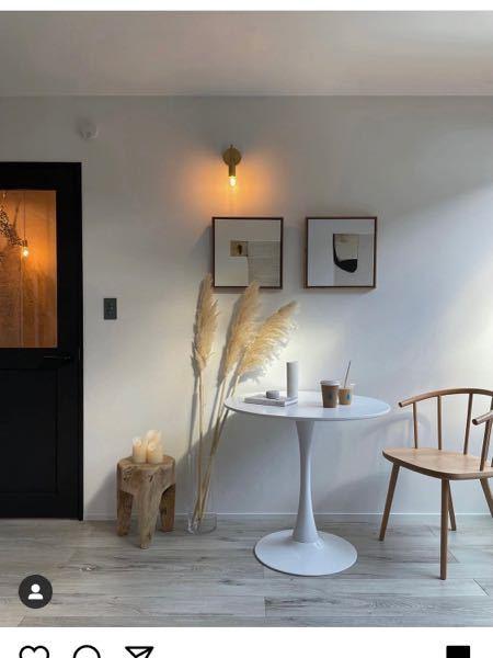 ススキや、こんな感じの丸テーブルを置きたいのですが、南欧風インテリアでも似合うでしょうか?? 北欧風は、壁紙が濃いブラウンなので合わなくて、、。