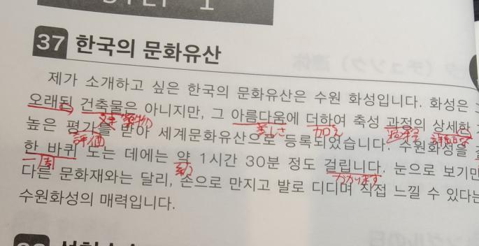 韓国語 4行目の「とぬんてえぬん」とはどういう意味ですか?文法的に教えて頂けますと幸いです。