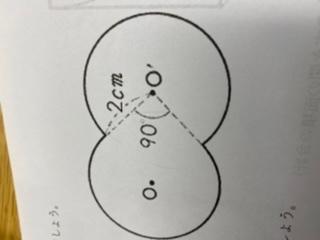 周りの長さと面積を求めましょう。 この問題をご教示ください。