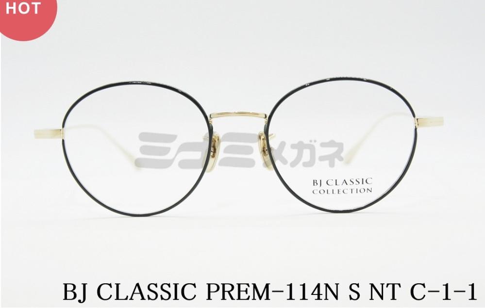 格安メガネ店(JINSなど)に、画像と同じような型のメガネフレームはありますか?もしあれば教えて下さい。