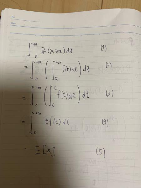 確率に関する質問です。 写真の①=⑤というのを証明したいです。①②③④⑤の流れで証明できそうなんですが②→③がどうしてそうなるのかわかりません。 根本的に間違ってたら別の解法を教えていただけな...