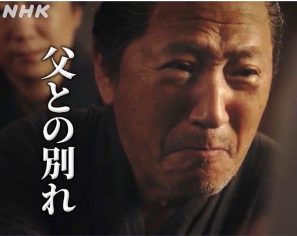 NHK大河ドラマ《青天を衝け》 第30回『渋沢栄一の父』の感想は?
