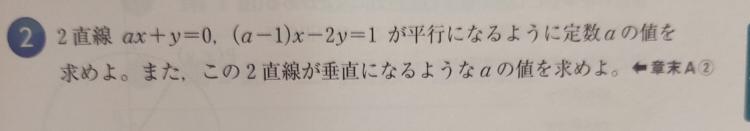 数Ⅱ 図形と方程式です。 写真の問題の解説をお願いします(*ᴗˬᴗ)⁾⁾ よろしくお願いします。