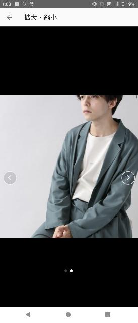 大学生でこの服装はありですか?なしですか?かっこいいですか?ダサいですか?