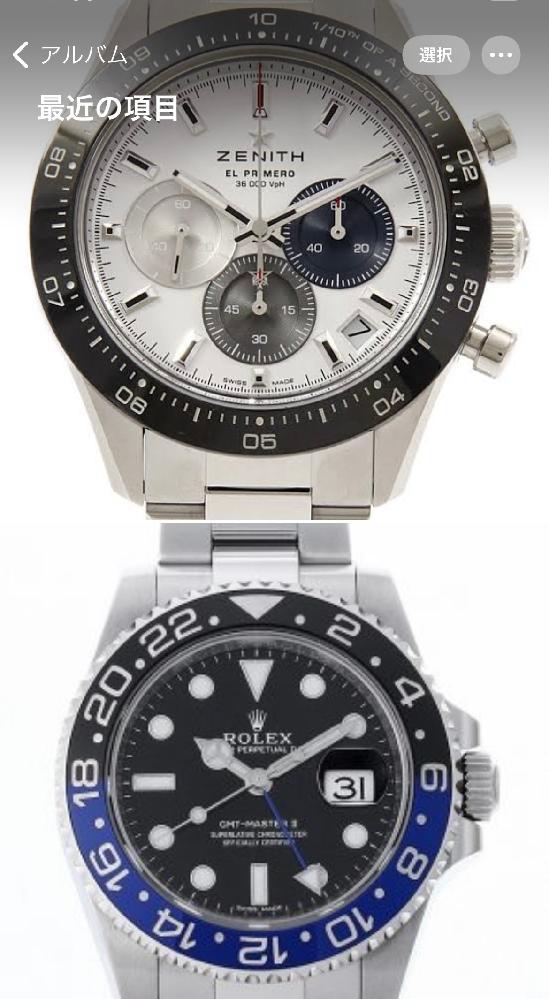 皆さんはどちらの時計の見た目が好みですか