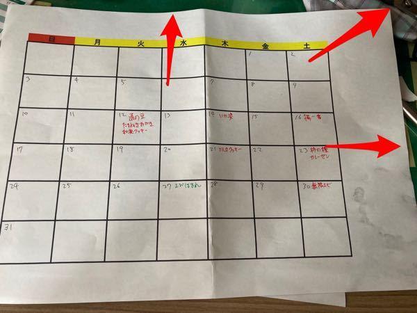 エクセルで作った表を、B4用紙いっぱいに印刷したいのですが、 印刷する時に、プリンターの設定方法はありますか?