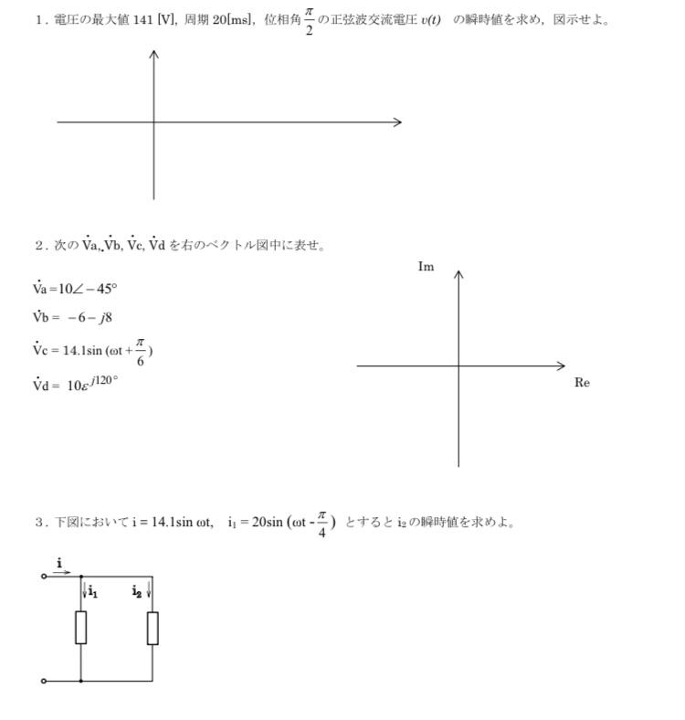 この3問が参考書などを見てもよくわかりません... どなたか解き方を教えて頂けると幸いです。