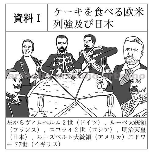 日本って国ちっさいし海に囲まれて防御しづらく 弱そうに見えるのですが なぜ世界大戦敗北前は強気だったのですか? 日本て本当に強かったの?