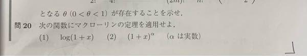 数学の問題です。 写真の問題(1)(2)を教えてください。 数学的帰納法の証明もお願いしたいです。