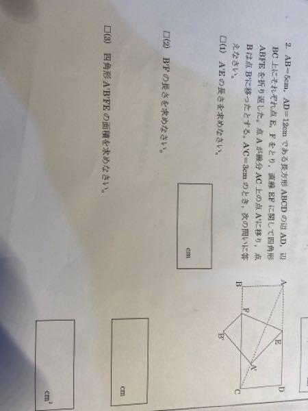 この問題の解き方を教えてください ♀️