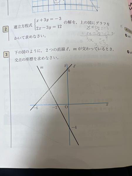 一番下の問題の解き方がわかりません。 よろしければご回答お願い致します。