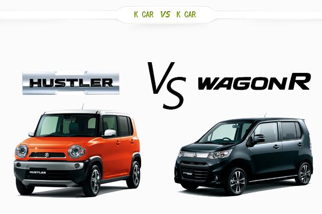 スズキワゴンRとHUSTLER、どちらが優れていますか?