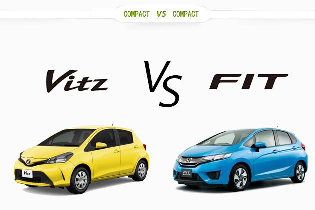 トヨタVITZとホンダFIT、どちらが優れていますか?