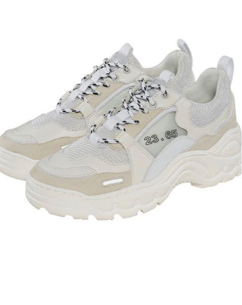 こういった靴紐の種類ってなんて言うんですかね、?