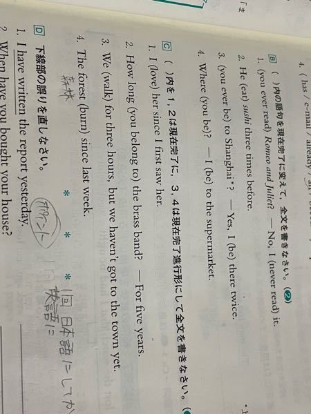 Cの答え教えて欲しいです