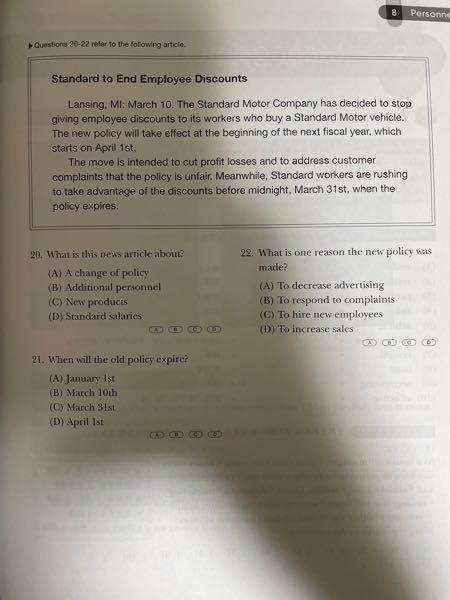 至急回答お願いします。英語読解の問題です。