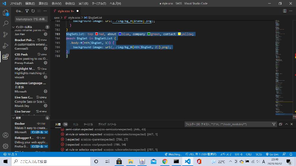 vscodeでsassを書いているんですけどなぜエラーになってるのかわかりません nthの後に続く()が問題ってのは分かったんですけど