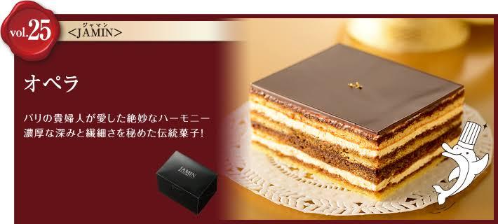 仙台市でオペラが食べれる お店を教えてくださいm(_ _)m