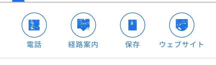 最近 私のスマホがおかしいです Googleで検索してると下の画像みたいに 文字が四角くなって文字化けみたいになるんです ついには、漫画アプリピッコマでも四角に文字化けするようになりました。 コ...