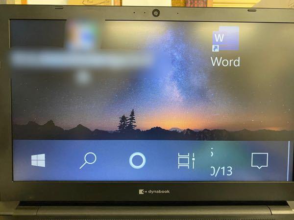 PCの画面表示が巨大化 添付画像のように画面表示が大きくなってしまいました。 設定を見てみようにも表示が大きくなりすぎて項目をクリックすることもできません。 何か解決方法はありませんでしょうか?