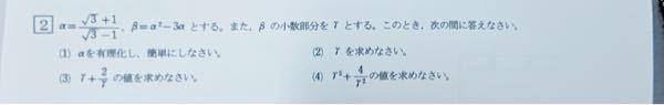 【2】〜【4】をわかりやすく教えてください。 よろしくお願いします。
