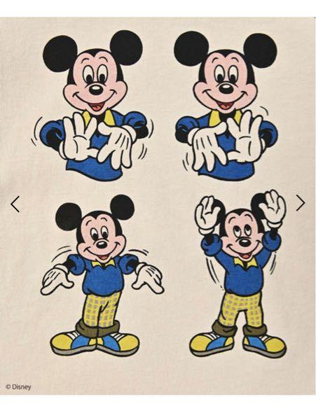 これなんかの手遊び歌とかですかね? わかる方いますか? マーキーズというブランドの子供服の模様で、息子が着ていてふと気になりました。