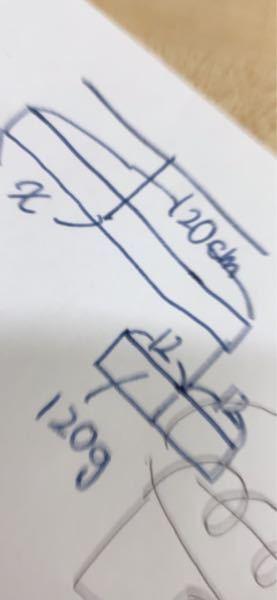 てこの原理の問題です。 xの求め方を教えてください。 よろしくお願いします。