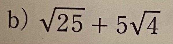 これは、Excelで計算する時どのように式を入力しますか?