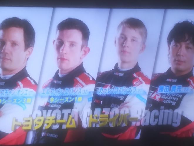 世界のモータースポーツで日本メーカーは存在感あるのに、日本人ドライバーとなると今一つなのは、ヨーロッパ中心のスポーツにおけるアジア人の壁みたいなものがやはりあるんでしょうか? 歴代日本人F1ドライバーもダメでしたし、インディ2回勝った砂糖琢磨くらいですかね成功したと言えるのは。 WRCトヨタも20才が正ドライバーで、28才の勝田が育成ドライバーなんて…