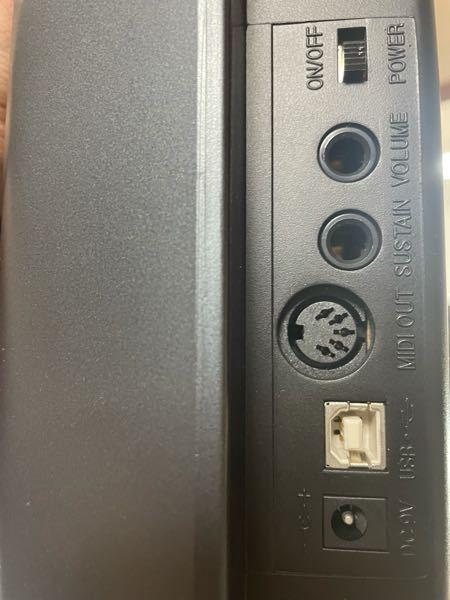 キーボードがあるんですがコンセント?というか繋ぐやつを無くしました 市販で売ってますか?? あとどこと何を繋げば音が出ますか?? KEYSTATION88 M-AUDIOというキーボードです