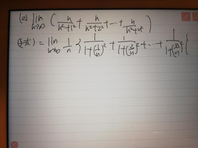 最初の式を1/nでくくったのが下の式ですよね? n^2をnで割ったらnになるじゃないですか?なぜ1になるのでしょう? いまいち変形の方法のコツが掴めてません。教えてください