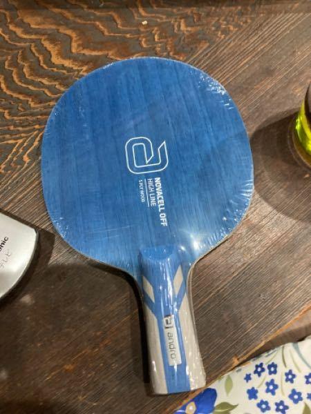 卓球やってます。新しく中ペン買いました!ここで質問なのですが、持つ部分のところラバーを少し空けて使いたいのですがどれぐらいがいいでしょうか?