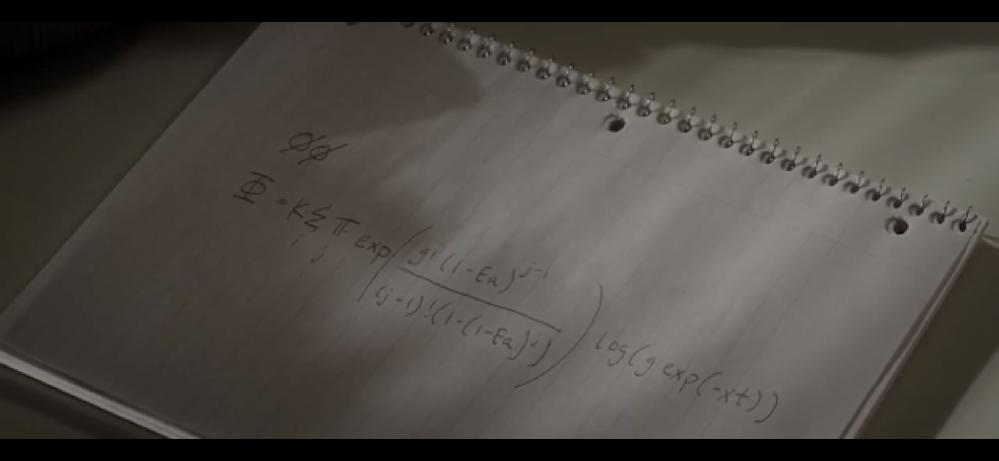 アメイジング・スパイダーマン この方程式は何の意味ですか?ピーターが書いてましたが