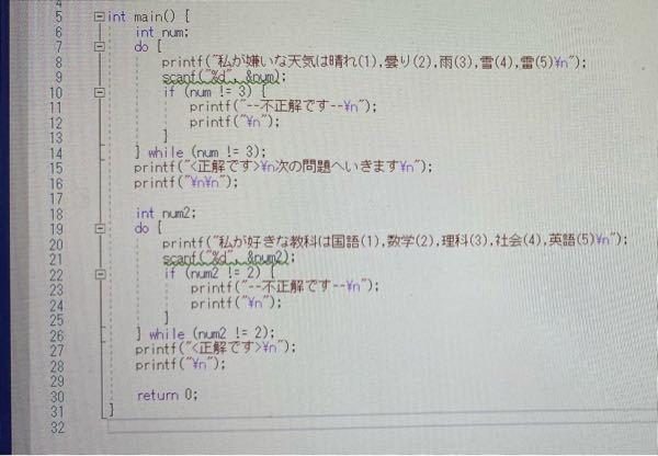 疑問なのですが、if(num!=3)とwhile(num!=3)で条件は一緒なのにifは3以外に反応して、whileでは3に反応するのでしょうか?日本語下手ですいません